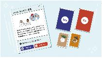 N-improのカード