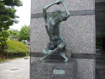2)壷中天(こちゅうてん):練...