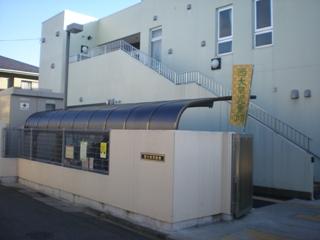 西大泉児童館:練馬区公式ホーム...